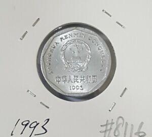 1993-china-1-jiao-EF-world-coin-8116