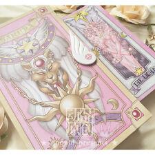 Cardcaptor Sakura - Sakura Card SET [Comic Ver] (Clow, wand, sealing key, star