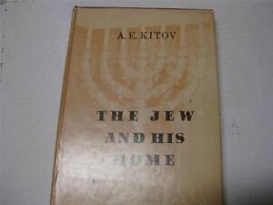 The-Jew-and-His-Home-Eliyahou-Kitov-English-Jewish-book