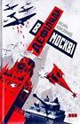 Defiljada v Moskvi von Vasyl' Kozheljanko (2015, Gebundene Ausgabe)