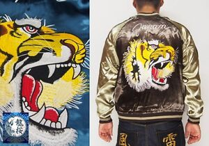 bffc68eff Details about JAPANESE SUKAJAN tiger Japanesque EMBROIDERY reversible JAPAN  satin JACKET F/S