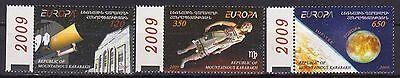 Europa Astronomie 2009 Set Mnh Nagorno Bergige Karabakh Armenien R17424 Geeignet FüR MäNner Und Frauen Aller Altersgruppen In Allen Jahreszeiten Briefmarken Europa