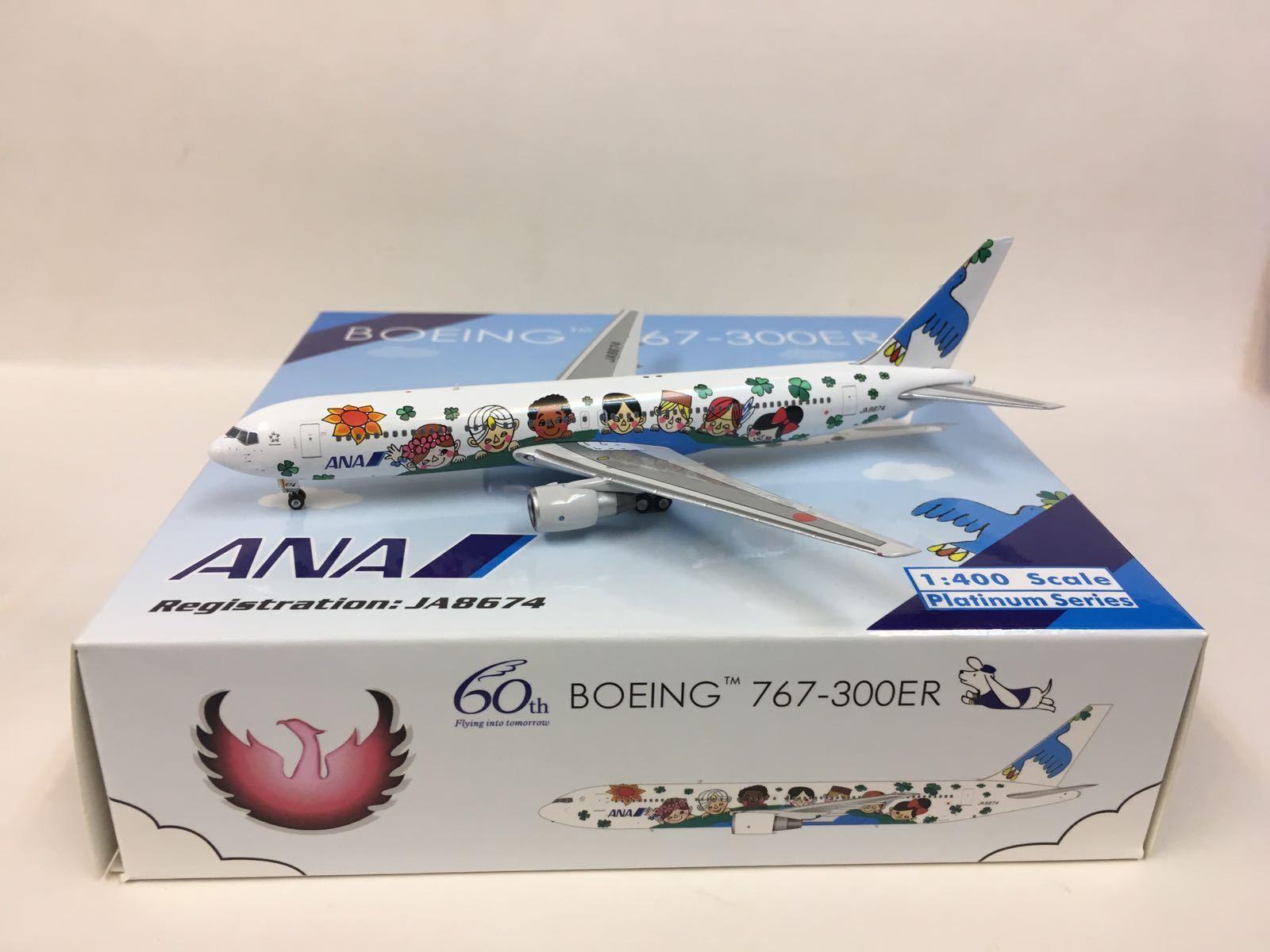 Phoenix Ana  60th Flying Flying Flying al futuro  B767-300ER 1 400 JA8674 c75234