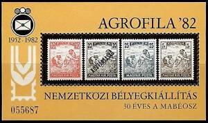 HUNGARY-1982-AGROFILA-STAMP-SHOW-S-S-MNH-FOOD-STAMP-on-STAMP-H2