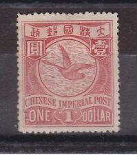 Cina Impero Cinese 1906 $1 RED & PELLE OCA GRANAIOLA TIMBRO SG 131 Nuovo di zecca APRIBILE