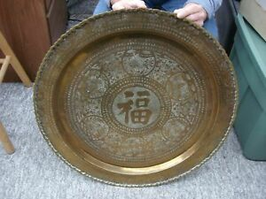 26-034-SOLID-BRASS-CHINESE-WALL-HANGING-or-TRAY-WITH-GOOD-LUCK-SYMBOL-NICE