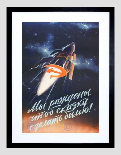 PROPAGANDA SOVIET USSR ROCKET SPACE SHIP VICTORY FRAMED ART PRINT MOUNT B12X4609