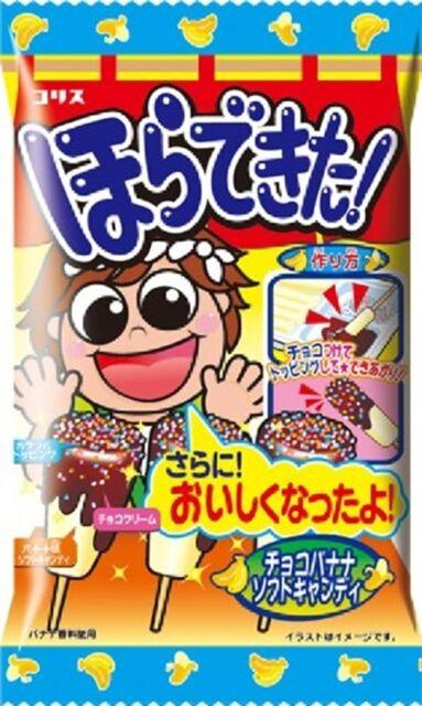 DIY candy makig kit Coris Soft Candy(Banana)chocolate Horadekita Japanese lolly