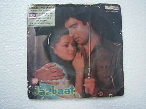 JAZBAT-RAJKAMAL-2253-047-1981-RARE-BOLLYWOOD-india-OST-EP-45-rpm-RECORD-vg