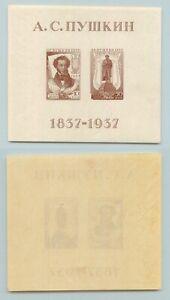 Russia-USSR-1937-SC-596-mint-Souvenir-Sheet-g276