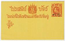 1902 Thailand Siam Postal Stationery King Rama V 1.5 Atts on 1 Att Surch Mint