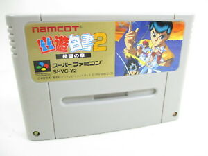 YU-YU-HAKUSHO-2-Yuyu-Super-Famicom-Nintendo-Free-Shipping-sfc