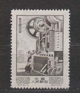China-Chine-nr-241-MNH-PF-1954-Industry