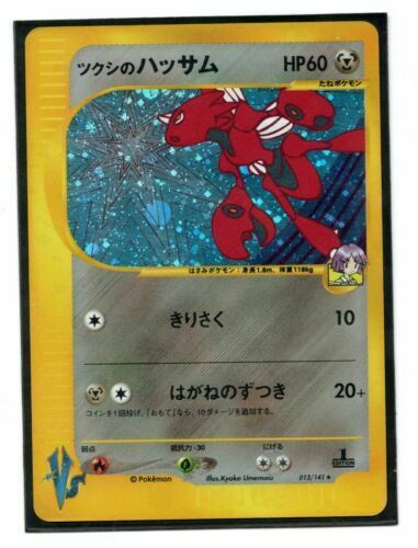 Japanese Pokemon Cards 30 Card Pack Psychic Vs Fighting 1st Edition Rare For Sale Online Ebay