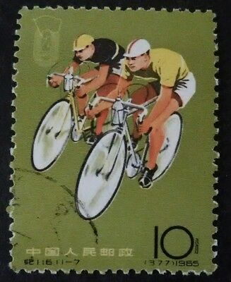 1965 P.R.China, 2nd National Games-Bicyling (C116, 11-7), Used, Scott #869.