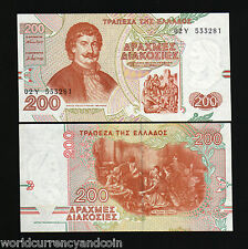 GREECE 200 DRACHMA P204 1996 PRE EURO UNC SECRET SCHOOL CURRENCY MONEY BILL NOTE