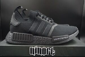 best service e2e3e d54c8 Image is loading Adidas-NMD-R1-PK-Japan-Triple-Black-Primeknit-