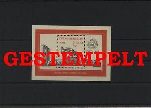 Germany-GDR-vintage-yearset-1987-Mi-Block-89-Postmarked-Used-More-See-Shop