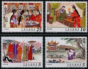Literature-Red-Chamber-Dream-set-of-4-mnh-stamps-Taiwan-2016