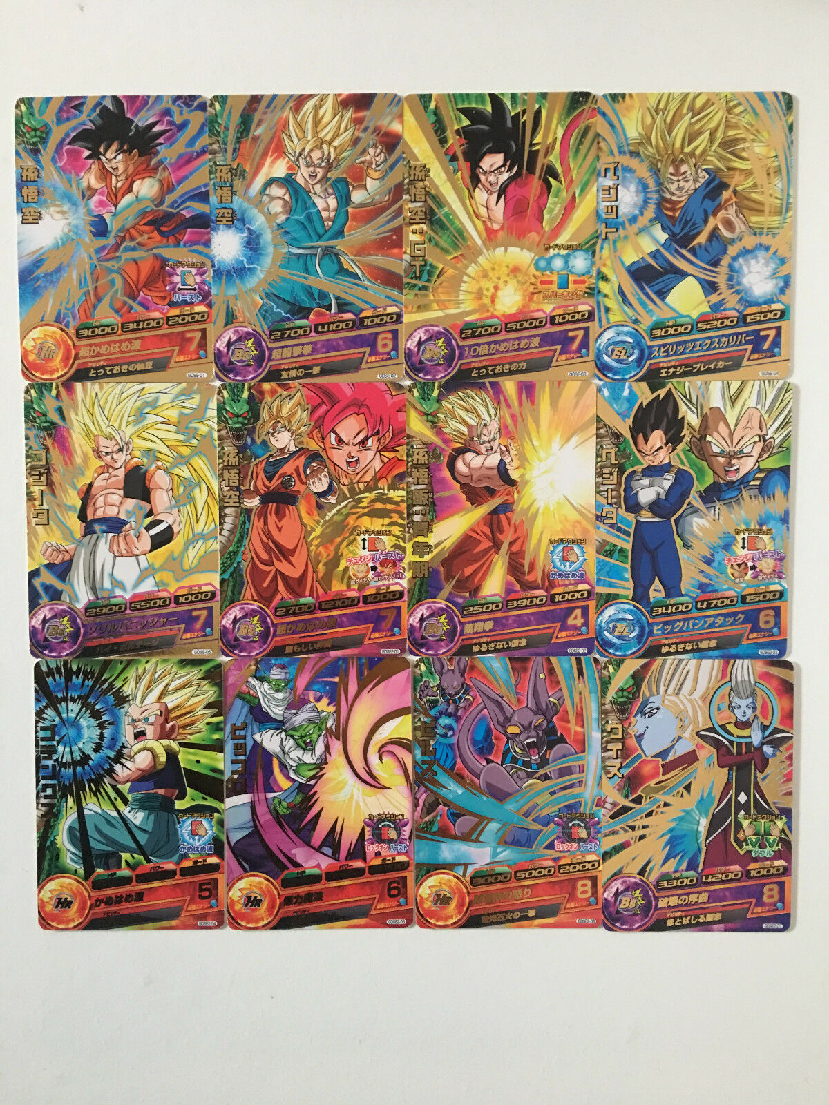 Dragon Ball Heroes Promo Full Set GDSE1 - 5 40 40