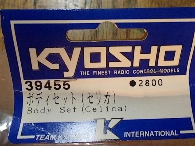 39455 celica gt vier wrc einrichtung - kyosho spider 4wd 4wd 4wd (optima mitte chassis) 017ed9