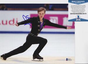 Mikhail-Kolyada-2018-Olympics-Russia-Signed-Autograph-8x10-Photo-Beckett-BAS-COA