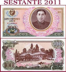 KOREA-COREA-100-WON-1978-P-22-FDS-UNC