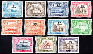 1951 Kgvi New Currency Hinged Mint Aden Stamps Aden (until 1967)