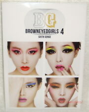 Brown Eyed Girls Sixth Sense 2011 Taiwan Limited Folder