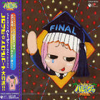 Jungle WA Itsumo Nochi Guu Love Tropicana by Original Soundtrack (CD, Jan-2004, Columbia (USA))