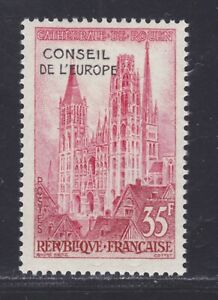 FRANCE-SERVICE-N-16-MNH-timbre-neuf-sans-charniere-TB