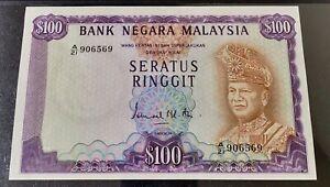 RM100 ISMAIL ALI