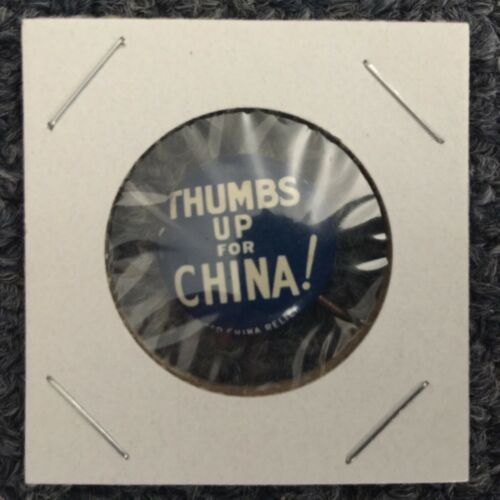 1941 WW2 Thumbs Up For China Pin