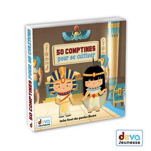 50-Comptines-pour-cultiver-l-039-enfant-Album-2CD-Livret-illustre