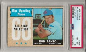1968 Topps #366 RON SANTO, PSA 8 NM-MT, ALL-STAR,HOF, CHICAGO CUBS L@@K !