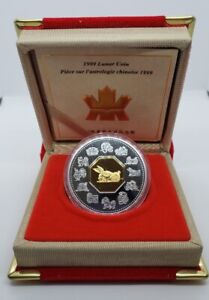 Canada 1999 $15 Lunar Year Of The Rabbit Silver Proof Coin