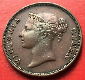 Straits-East-India-Company-Victoria-One-Cent-1845-2