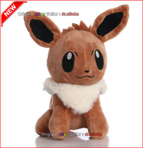 Pokemon Eevee Plush Stuffed Figure Doll Toy Gift Kids 20cm 8'' Animal Fox Toy