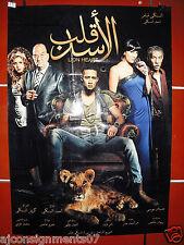 Lion Heart قلب الاسد (Mohamad Ramadan) Original Egyptian Movie Poster 2013