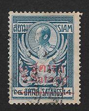 Thailand (Siam) 1910 King Chulalongkorn 14s Blue (C3)