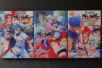 "JAPAN manga: Tengen Toppa Gurren Lagann ""Otoko Doahou!-Hen"" 1~3 Complete Set"