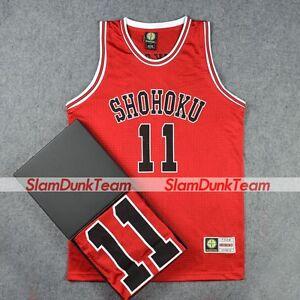 Image is loading SLAM-DUNK-Cosplay-Costume-Shohoku-School-Basketball-11- 701f3964c