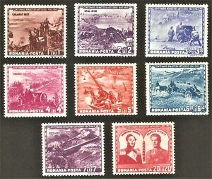 DR WWII Romania Rare WW2 MNH Stamps Artillery Legion Soldier WWI WWII Ostland