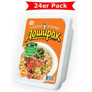 Doschirak-Instant-Noodles-With-Pork-Flavour-24er-Pack-24-x-90g