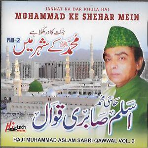 HAJI-MUHAMMAD-ASLAM-SABRI-QWWAL-jannat-ka-dar-khula-hai-VOL-2-CD