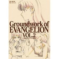 Evangelion Groundwork Of Evangelion #2 illustration art book