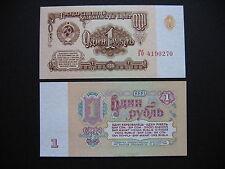 RUSSIA  1 Ruble 1961  (P222a)  UNC