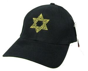c2352ee4e Details about Soulfly Star Of David Fitted Black Baseball Hat Cap New  Official Band Merch L/XL