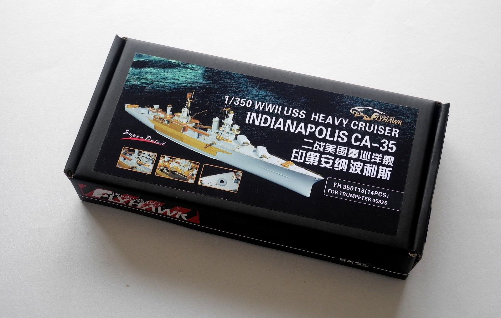 Flyhawk 1 350 350113 USS Cruiser Indianapolis for Trumpeter