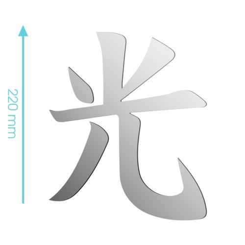Sizes 100mm to 1200mm NEW Acrylic Japanese Writing Kanji Symbol Mirror